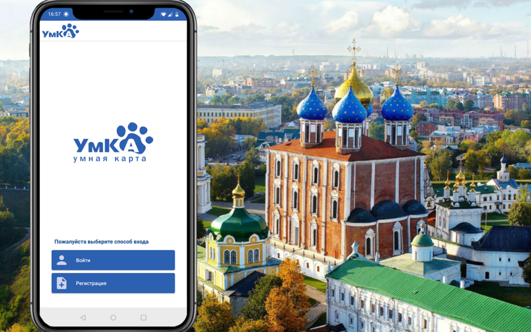 PayiQ Launches its First Branded Application in Russia