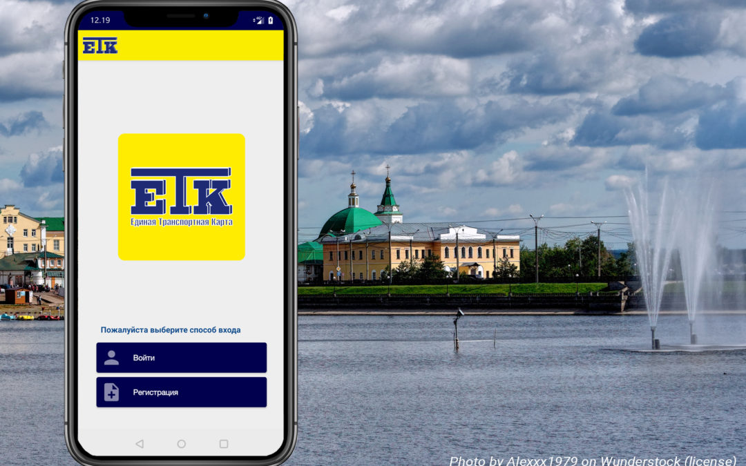PayiQ Launches Branded App for the Operator of Chuvash Republic, Russia