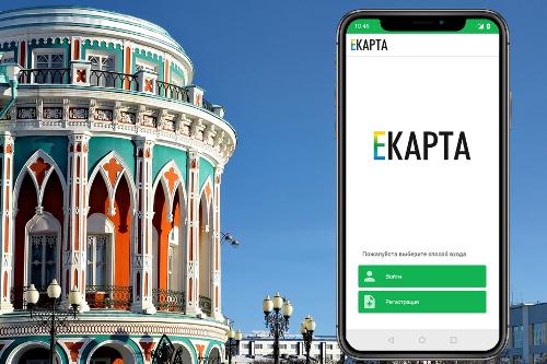 New Branded PayiQ App in Russia for Ekaterinburg and Sverdlovsk Region